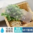 無痕貼 重覆貼【C0070】peachylife霧面(大片) MIT台灣製  收納專科