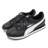 Puma 休閒鞋 Turin II 黑 白 皮革 基本款 黑白 運動鞋 男鞋 女鞋【ACS】 36696201