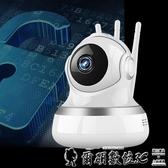 監視器無線攝像頭wifi網絡家庭手機遠程室外內高清夜視家用1080p監控器LX聖誕交換禮物