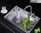 加厚SUS304不銹鋼水槽大小單槽廚房洗菜盆洗碗池一體成型單盤igo【蘇迪蔓】