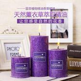 香薰蠟燭無煙天然精油去除異味凈化空氣免運直出 交換禮物