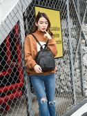 新款潮韓版時尚百搭女士雙肩包休閒旅行pu軟皮個性小凊新背包 初語生活館