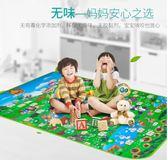 嬰兒童寶寶爬行墊加厚家用客廳泡沫爬爬墊游戲墊2CM環保防滑【卡米優品】