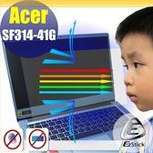 ® Ezstick ACER SF314-41G 防藍光螢幕貼 抗藍光 (可選鏡面或霧面)
