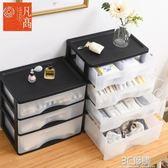 組合裝內衣收納盒抽屜式大號家用塑料放內褲襪子文胸盒衣櫃整理箱igo 3c優購