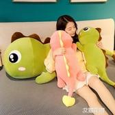 新年禮品恐龍毛絨玩具女生床上睡覺夾腿抱枕公仔玩偶長條枕QM『艾麗花園』