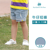 女童牛仔短褲 [35182] RQ POLO 女童春夏款 5-15 碼 現貨