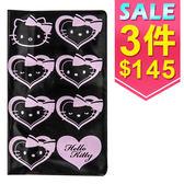 Hello Kitty護照夾 愛心造型護照夾/存摺套/文件套 [喜愛屋]