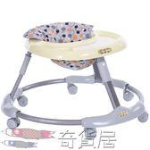 多功能嬰兒童寶寶學步車防側翻學步車6/7-18個月折疊餐椅學走步車【奇貨居】