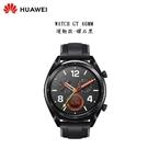 【好禮多重送】 HUAWEI 華為 WATCH GT 運動款 黑色矽膠錶帶 智慧手錶 - 曜石黑