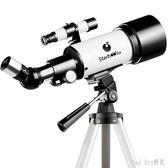 天文望遠鏡專業觀星高清深空成人學生夜視5000倍高倍10000 QQ13664『bad boy時尚』