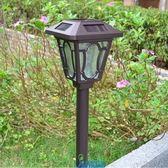 超亮太陽能草坪燈防水花園插地室外照明路燈LED戶外歐式庭院燈具ATF 伊衫風尚