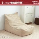 【班尼斯國際名床】~Lounger懶寶-...