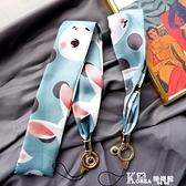 原創兔子高品質手機掛繩女掛脖繩絲巾緞帶短款網紅寬帶手腕掛脖款