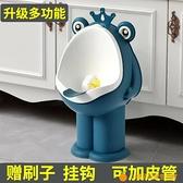 掛墻式便斗男寶坐便器兒童馬桶尿壺男童尿尿神器【小橘子】