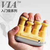 指力器指力器VIA系列鋼琴手指訓練器吉他指力器練習握力器(一件免運)