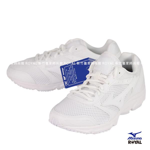 MIZUNO美津濃 新竹皇家 Maximizer 白色 透氣網布 皮質 運動鞋 男女款No.A7232