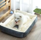 寵物窩 泰迪狗窩四季通用小型大型貓窩冬天保暖狗屋狗墊子網紅款