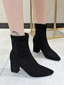 短靴女2019新款秋冬季粗跟黑色高跟英倫風港味馬丁襪靴瘦瘦彈力靴 伊衫風尚