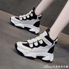 增高鞋真皮內增高女鞋8CM增高老爹鞋高幫鞋坡跟加棉厚底運動鞋馬丁 快速出貨