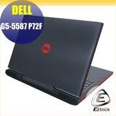 【Ezstick】DELL G5-5587 P72F 黑色機專用 黑色立體紋機身貼 (含上蓋貼、鍵盤週圍貼) DIY包膜