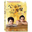 心中的小星星 DVD(主演:阿米爾罕)
