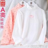 女童打底衫秋冬兒童高領純棉上衣薄款寶寶洋氣童裝長袖中領t恤 歌莉婭