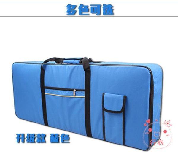 電子琴包電子琴包61鍵電子琴通用包可提可背加厚海綿防水包琴袋便攜式 1件免運
