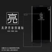 ◆亮面螢幕保護貼 LG V10 H962 保護貼 軟性 高清 亮貼 亮面貼 保護膜 手機膜