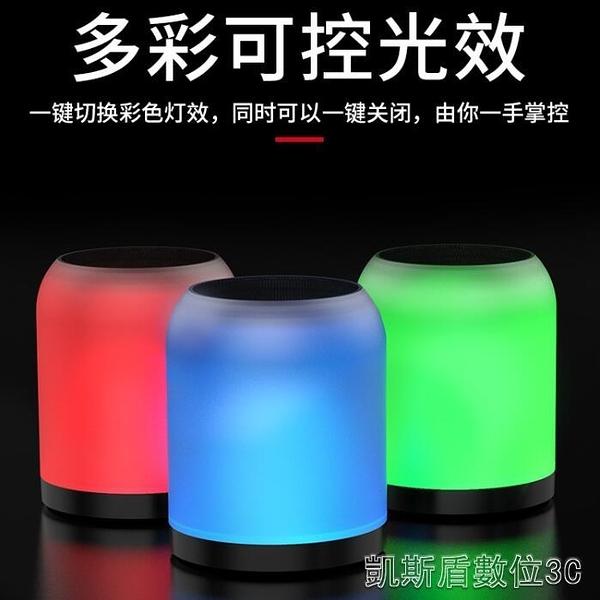 A1彩燈無線藍芽音箱便攜式低音炮家用戶外車載手機迷你小型夜燈音響 母親節禮物