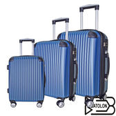 【Batolon寶龍 】 20+24+28吋  精彩假期TSA鎖加大ABS硬殼箱/行李箱/旅行箱