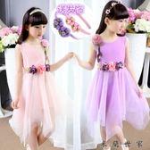 兒童裝女童雪紡連身裙公主裙子夏裝