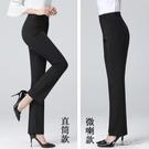西裝褲女夏季薄款顯瘦直筒西褲職業高腰正裝上班服黑色工作休閒褲 果果輕時尚