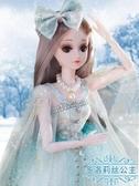 芭比公主60厘米cm眨眼芭比丹路大號洋娃娃女孩超大禮盒套裝公主玩具單個LX  COCO衣巷