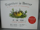 【書寶二手書T2/語言學習_NNT】在一起更好_賽門.西奈克