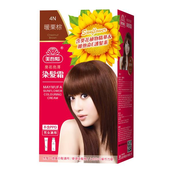 美吾髮葵花亮澤染髮劑-4N暖栗棕【康是美】