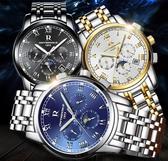 手錶 男士手錶運動石英錶 防水時尚潮流夜光精鋼帶男錶機械腕錶 快速出貨