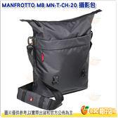 附雨衣 曼富圖 Manfrotto MB MN-T-CH-20 曼哈頓 時尚隨行托特包 公司貨 15吋筆電 內層獨立包 三用包