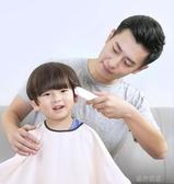 理發器充電式電推子成人兒童剃發電動家用電推剪 交換禮物