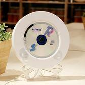 【年終大促】藍芽定時復讀U盤CD機mp3壁掛式CD播放機迷你家用DVD影碟機播放器