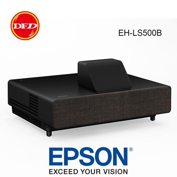 【附原廠安卓電視棒】 EPSON EpiqVision Ultra EH-LS500B 4K雷射投影大電視 黑色 原廠公司貨