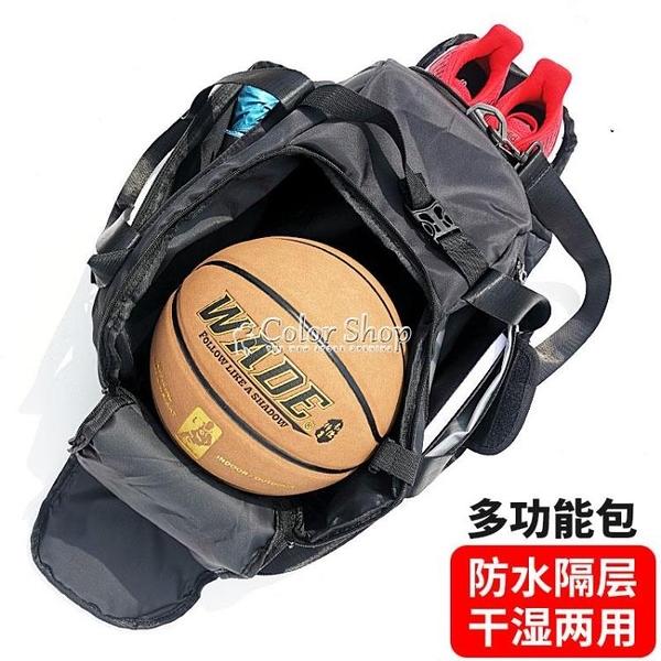 wade籃球包多功能訓練包男 雙肩兒童小運動健身包女輕便干濕 分離