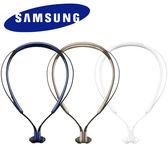 【拆封福利品-免運】Samsung Level U 原廠簡約頸環式藍牙耳機(EO-BG920)
