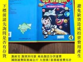 二手書博民逛書店English罕見with DD DRAGON Vocabulary & Spelling (《與DD龍一起學英語