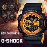 【人文行旅】G-SHOCK   GA-400BY-1ADR 強悍炫彩潮流男錶 52mm 防水