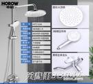 希箭淋浴花灑套裝家用精銅龍頭增壓噴槍花灑浴室淋雨沐浴花灑ATF 英賽爾