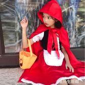 萬圣節兒童服裝女童小紅帽演出服親子裝cosplay扮演公主裙幼兒園 晴川生活馆