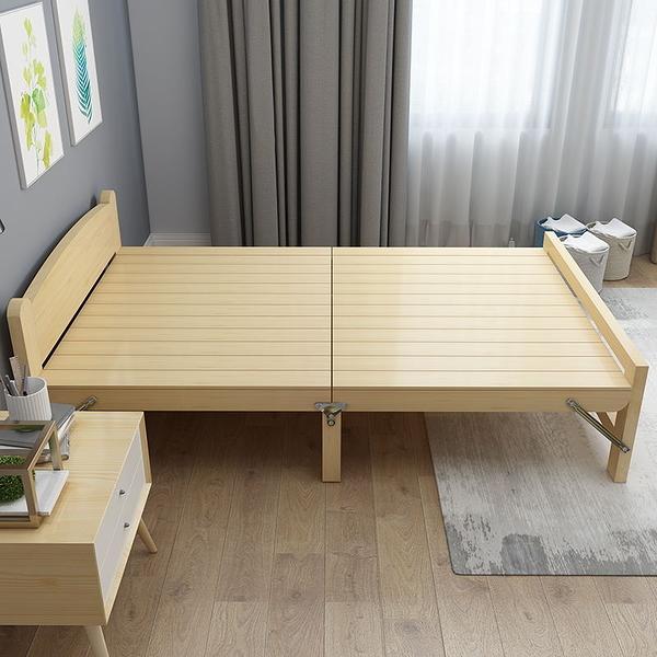 實木床 折疊床 實木成人家用1.2米木板簡易辦公室午休省空間租房單人小床  快速出貨