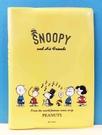 【震撼精品百貨】史奴比Peanuts Snoopy ~SNOOPY證件套-黃音樂#34483