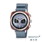 BRISTON SPORT 賽車計時錶 冰河藍 折射光感 玳瑁框 百搭 男士經典款 禮物首選